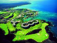 Aerial view - Hawaii Holidays