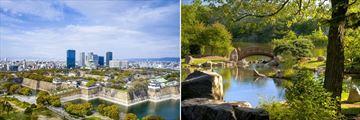 Osaka city skyline & gardens
