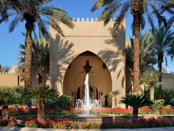 Main entrance to One&Only Royal Mirage Arabian Court