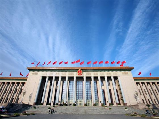 Government building at Tiananmen Square, Beijing