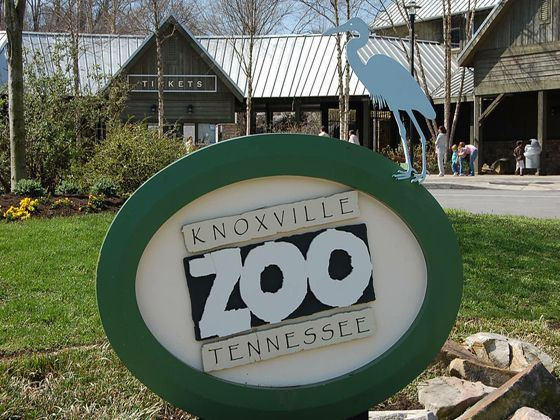 Knoxville Zoo Entrance