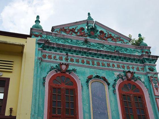 Malaccan Architecture